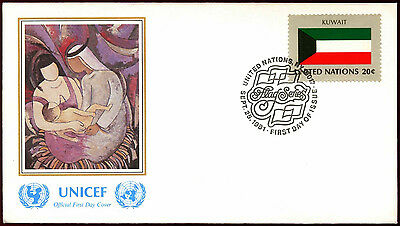 United Nations 1981 Kuwait Flag Series FDC First Day Cover #C35992