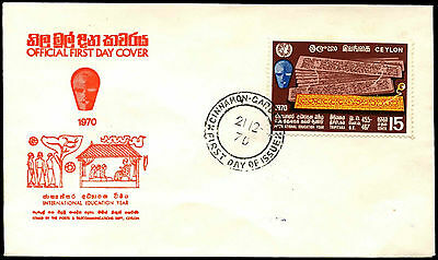 Ceylon 1970 International Education Year FDC First Day Cover #C35531