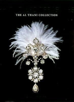 Al Thani Collection Gemstone Jewelry India Mughal Nizam Shah Jahan Tipu Sultan
