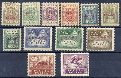 POLAND (LEVANT) 1919 Overprinted set of 12 LHM / *