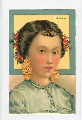 """China Vintage """"Young Chinese Girl""""  Post Card"""