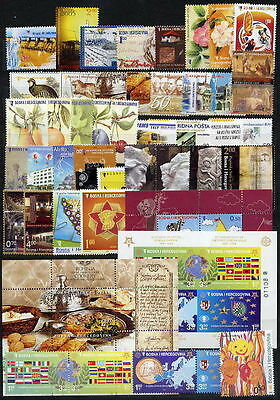 BOSNIA HERCEGOVINA 2005 complete issues MNH