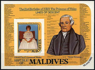Maldive Islands 1982 SG#MS967 Princess Of Wales 21st MNH Imperf M/S #D34139