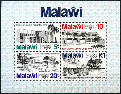 Malawi 1980 SG#MS624 London Stamp Exhibition MNH M/S #D34172