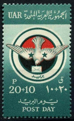 Syria 1959 SG#681 Post Day & Postal Employees Fund MNH #D33883