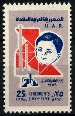 Syria 1959 SG#706 Childrens Day MNH #D33884