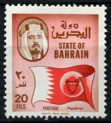 Bahrain 1976-1988 SG#227, 20f Definitive, National Flag MNH #D33767