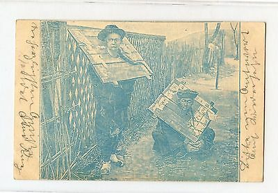Chinese 1901 Boxer War Prisoners in the Cangue  Post Card VERY RARE