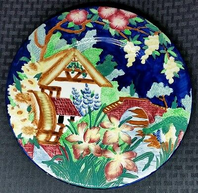 "Maling Pottery Water Wheel Mill Tubelined Hand Painted Plate Charger 11"" 6313 G"