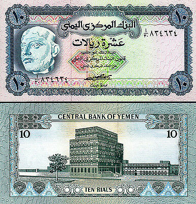 Yemen 10 Rials 1973 Unc P.13A Sign 5 King Dhamer