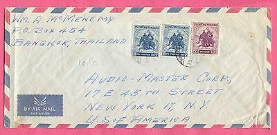 1950s THAILAND #305, 307 ON COVER BANGKOK AIRMAIL TO USA