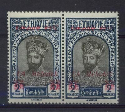 Ethiopia 1931 SG#289 Upright 4 MNH Pair