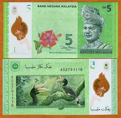 Malaysia, 5 Ringgit, ND (2012), P-52, UNC > Polymer