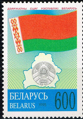 Belarus Country map and Flag 1998 MNH