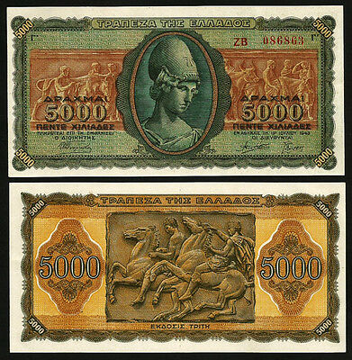 GREECE 5000 5,000 DRACHMAI 1943 AUNC / UNC 2 PCS CONSECUTIVE LOT P 122a
