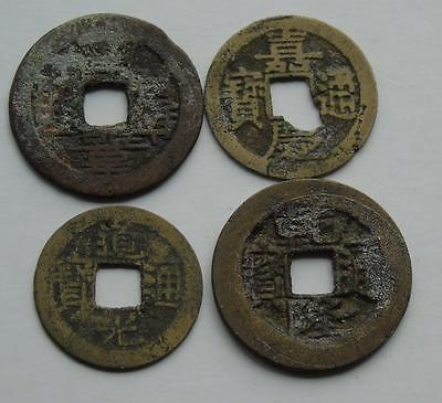 4 Chinese / other Asian Countires Cash Coins, Unidentified Brass Bronze Types, h