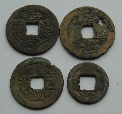 4 Chinese / other Asian Countires Cash Coins, Unidentified Brass Bronze Types, i