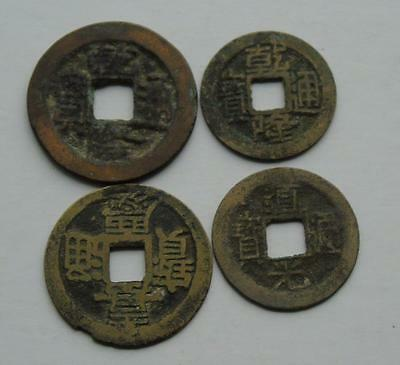 4 Chinese / other Asian Countires Cash Coins, Unidentified Brass Bronze Types k