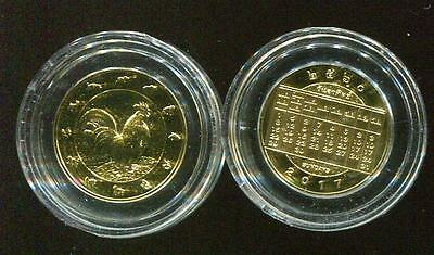 THAILAND COIN YEAR SNAKE ZODIAC PLATED GOLD 2013 UNC