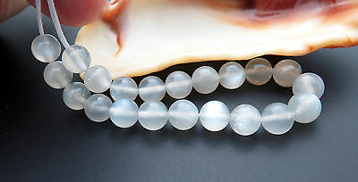 21 RARE STUNNING CATS EYE SILVER MOONSTONE POLISHED SPHERE BEADS 34.5+cts