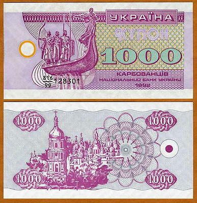 Ukraine 1000 Karbovantsiv 1992 P-91r UNC    REPLACEMENT