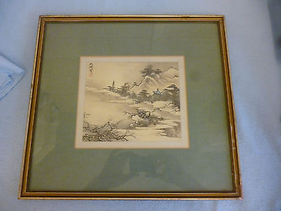 Vintage Signed Chinese Painting  On Silk Mountain Village Scene