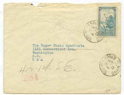1937 Oran Algeria solo Sc 99 cover to Tager Photo Sundicate Washington DC