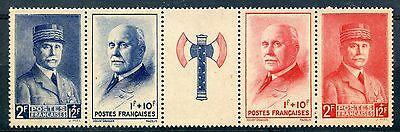 Stamp / Timbre  De France Neuf Bande Petain N° 571A **