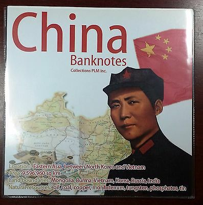 Banknotes Of China Collection In Souvenir Booklet - Mint Condition Bills