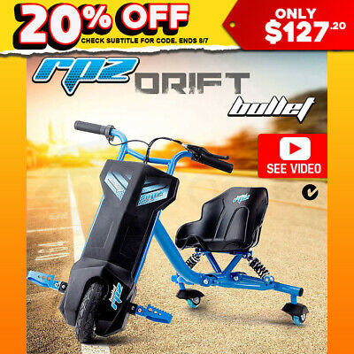 NEW BULLET Electric Drift Trike Fat Drifter RPZ Scooter Slider Tricycle Go Cart