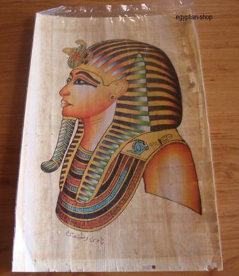 Egyptian  PAPYRUS -KING TUTANKHAMUN -.Pharaonic - #200