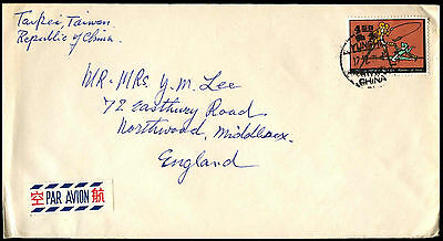 China Airmail Cover To UK #C38266