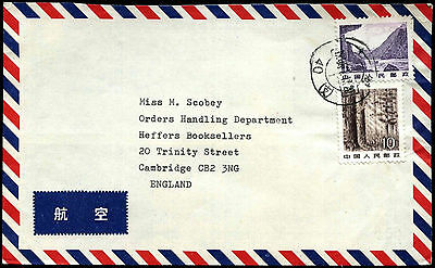China Airmail Cover To UK #C38241