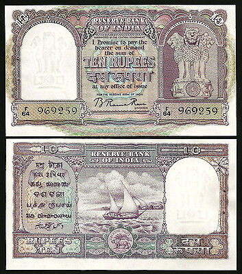 India 10 Rupees Nd 1949 1957 Unc P.38 W/h