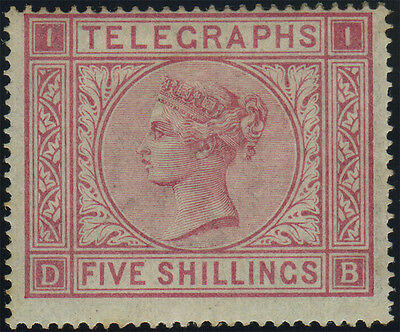 SG L231 Telegraphs 5/- rose, Plate 1 (D-B), very fine m/m example (expertised on