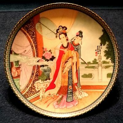Imperial Jingdezhen Beauties Of The Red Mansion Porcelain Plate #2 Yuan-chun