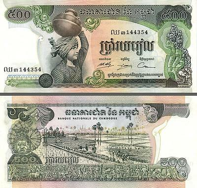Cambodia 500 Riels 1973 Unc- P 16 Large Banknotes
