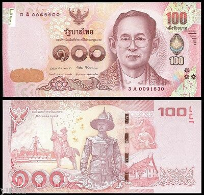 Thailand - 100 Baht ND (2015) UNC, Pick NEW, sign 87 (2016)