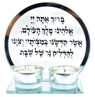 Candlesticks Glass Candles Holders Shabbat Jewish w-blessing in Hebrew Tea light