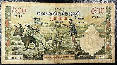 CAMBODIA: 1958-1970 500 Riels Banknote, P-14b, Water Buffalo ◢ COMBINED S/H ◣