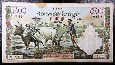 CAMBODIA: 1958-70 500 Riels Banknote P-14b, Water Buffalo ◢ FREE COMBINED S/H ◣