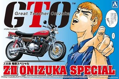Kawasaki 900 GTO ZII Custom Onizuka Bike Motorrad 1:12 Model Kit Aoshima 005606