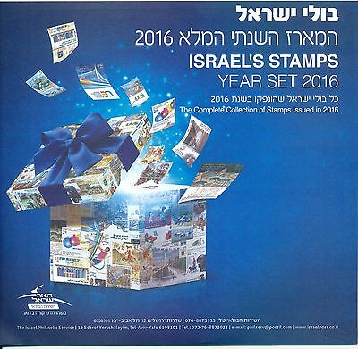 Israel 2016 Year Complete  Set With Tabs & S/sheets Mnh See 2 Scans
