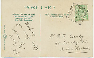 """2455 """"MARKET-HARBOROUGH"""" Squared Circle Postmark (Cohen Typ 2nd I CT – early use"""