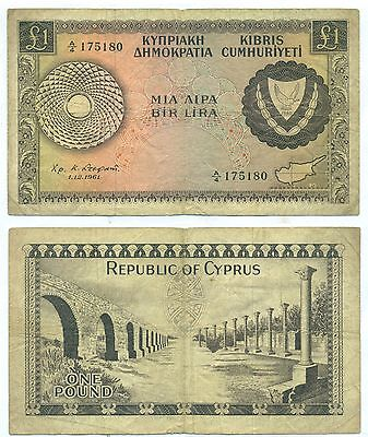 CYPRUS NOTE 1 POUND 01.12.1961 SERIAL A/4 P 39a