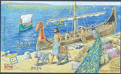 ISRAEL 2016 JUDAICA BIBLE KING SOLOMON's SHIPS S/SHEET NON PERFORATED