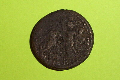 RARE Ancient ROMAN COIN roma city goddess CARACALLA tyche EDESSA MACEDONIA good