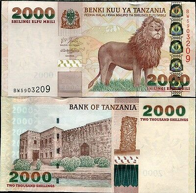 TANZANIA 2000 2,000 SHILLINGS ND 2003 P 37 a FIRST SIGN UNC