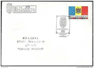 Moldova 1991 Registered Cover Franked with Imperforated Stamp
