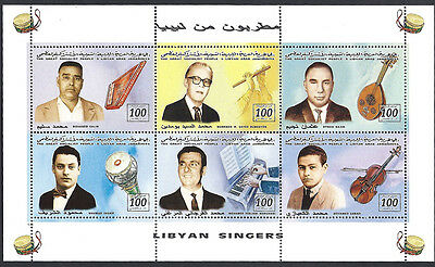 LYBIA (1993) - MUSIC Lybian Singers SHEET With 6 STAMPS
